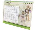 Rune Factory 4 Special 2020 Calendar 2.png
